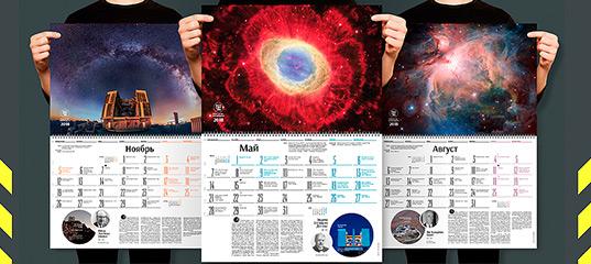 Астрономические даты 2018